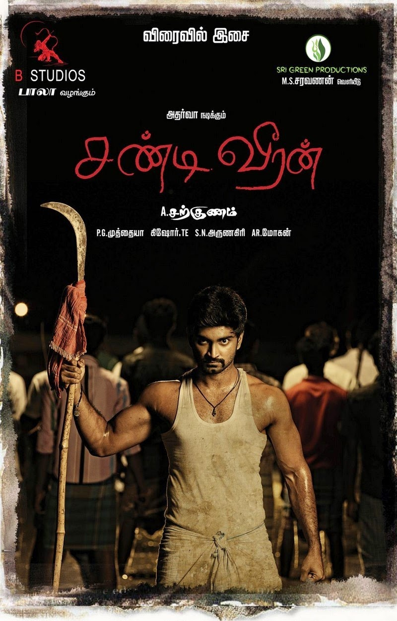 Movie Chandi Veeran