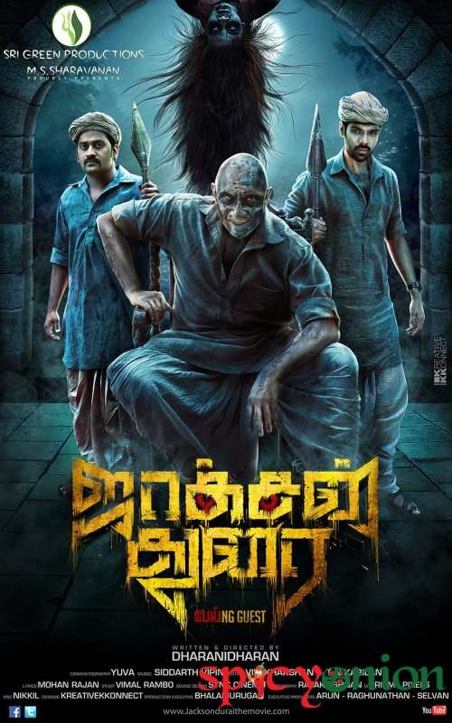 Movie Jackson Durai