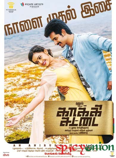 Movie Kaaki Sattai