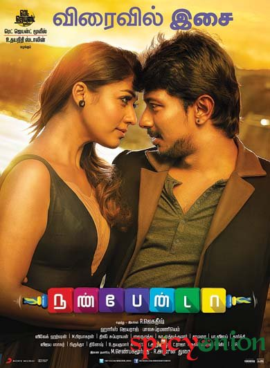 Movie Nanbenda
