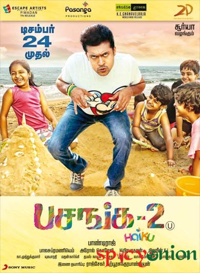 Movie Pasanga - 2