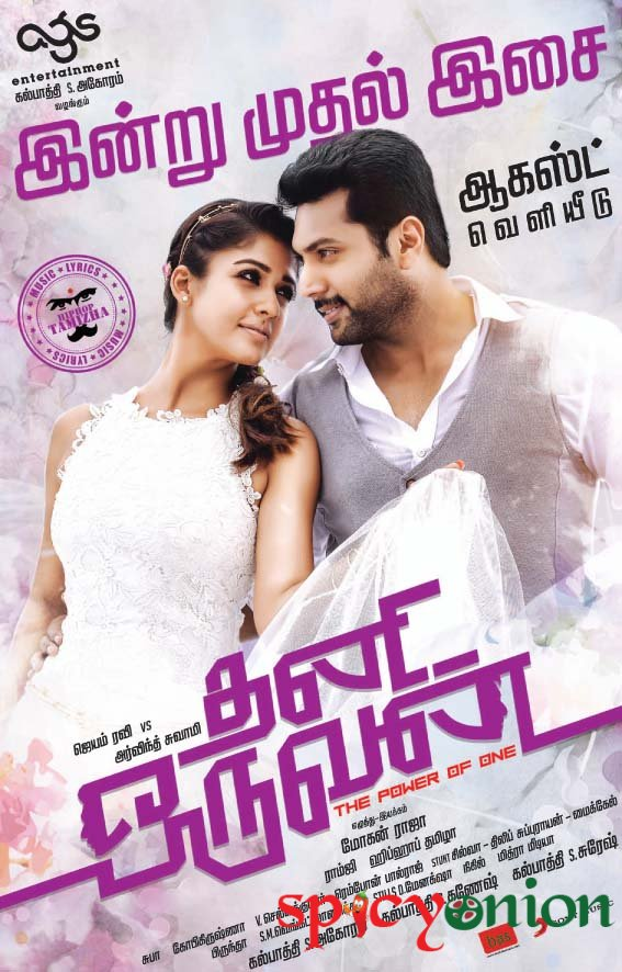 Movie Thani Oruvan