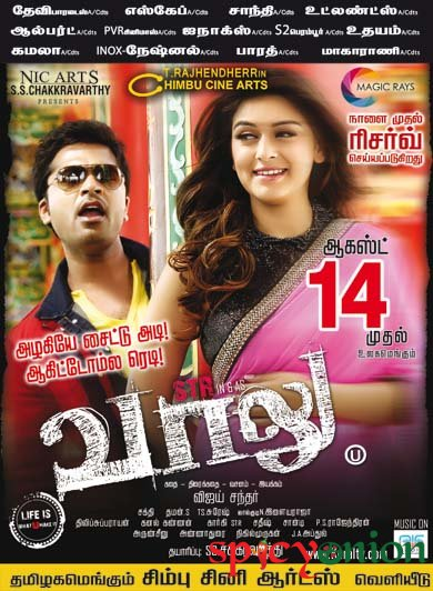 Movie Vaalu