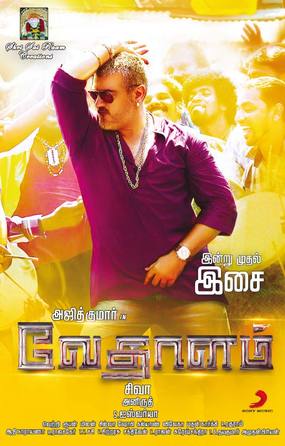 Movie Vedalam
