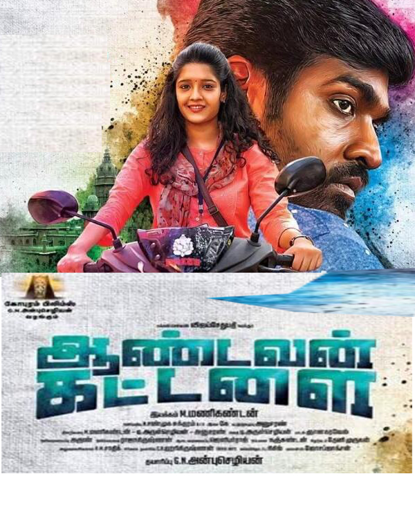 Movie Aandavan Kattalai