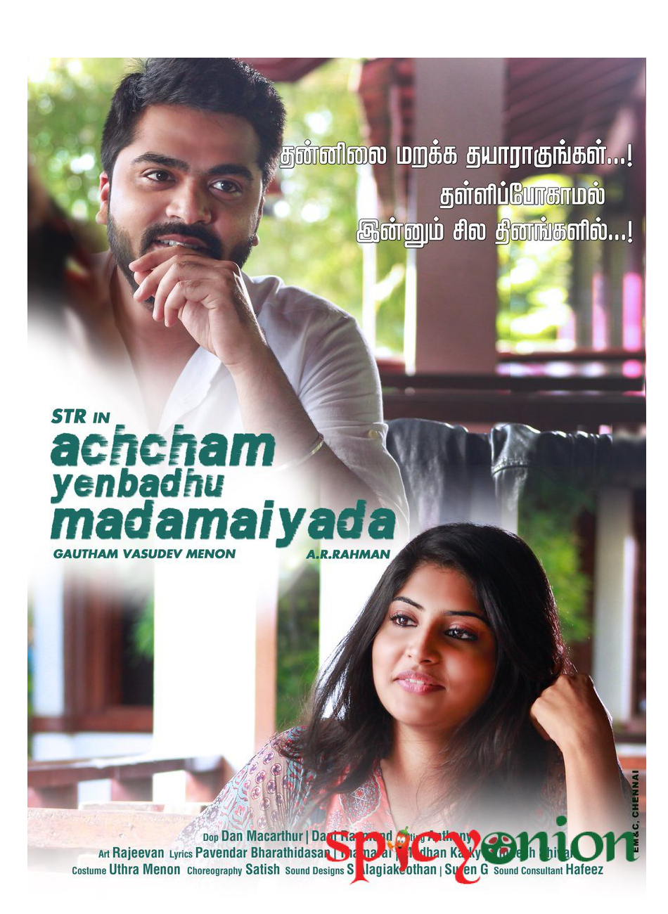 Movie Acham Enbathu Madamaiyada