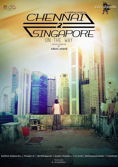 Movie Chennai 2 Singapore