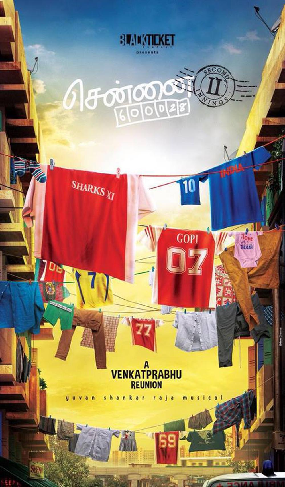 Movie Chennai 600028 II Innings