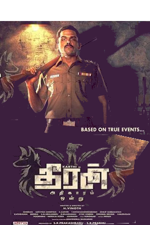 Movie Dheeran Adhigaram Ondru