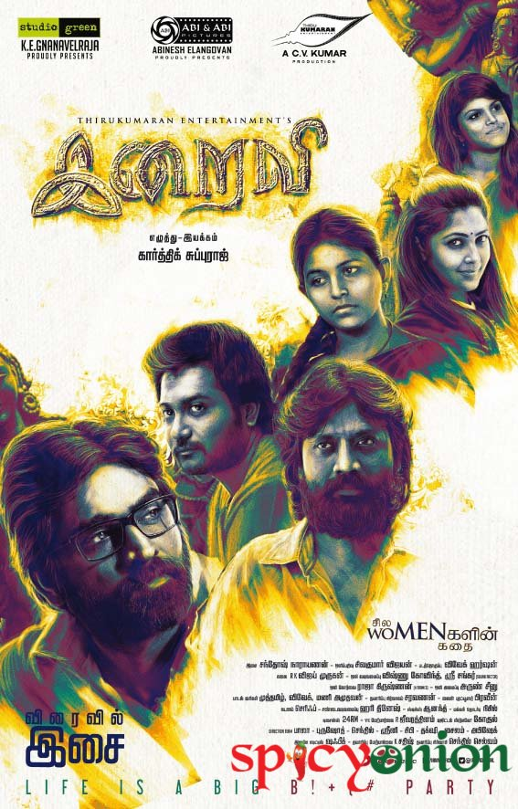 Movie Iraivi