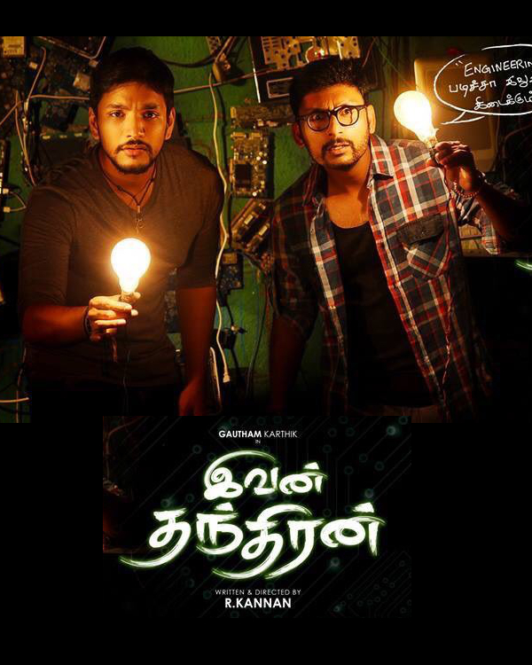 Movie Ivan Thandhiran