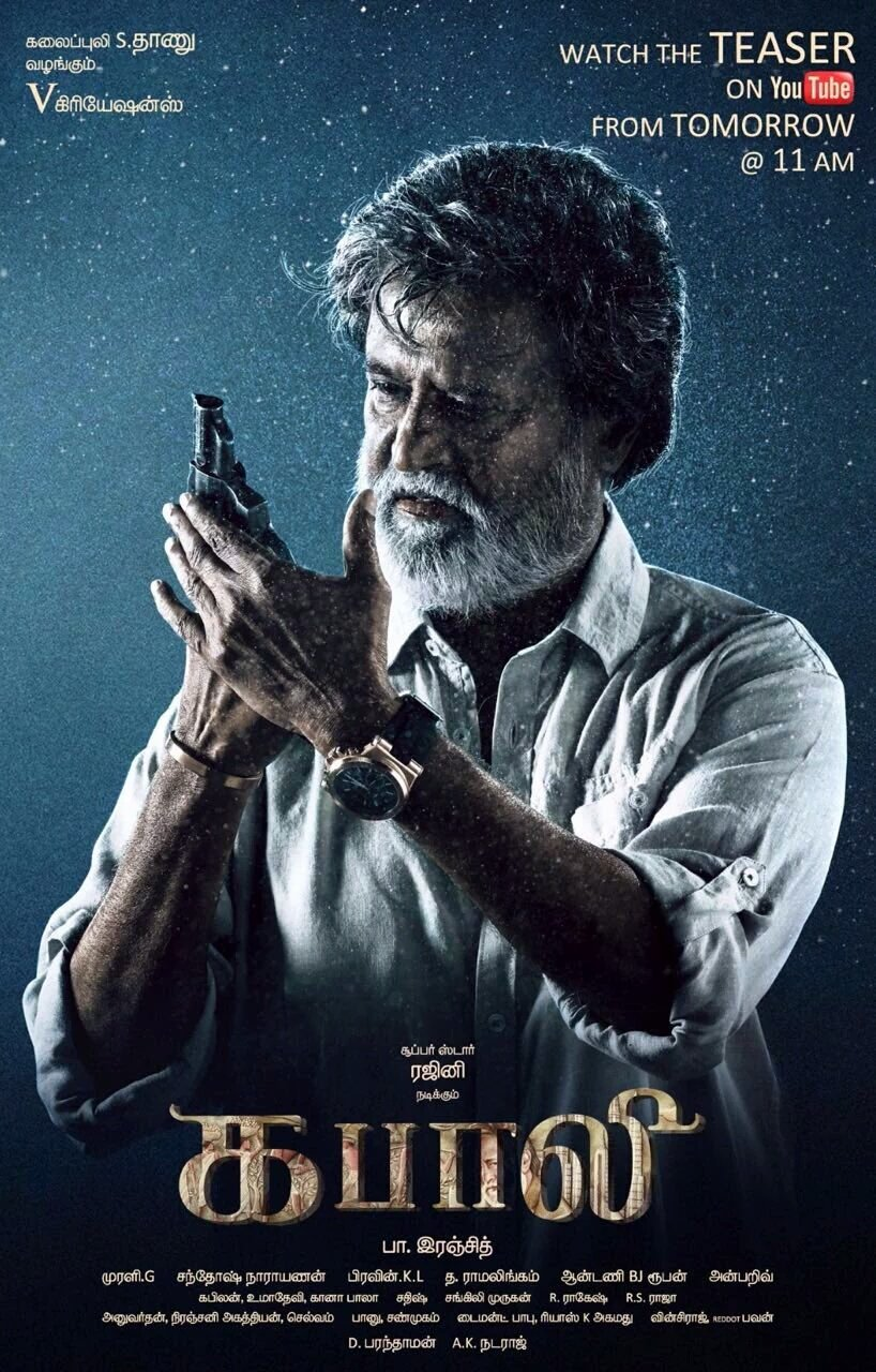 Movie Kabali