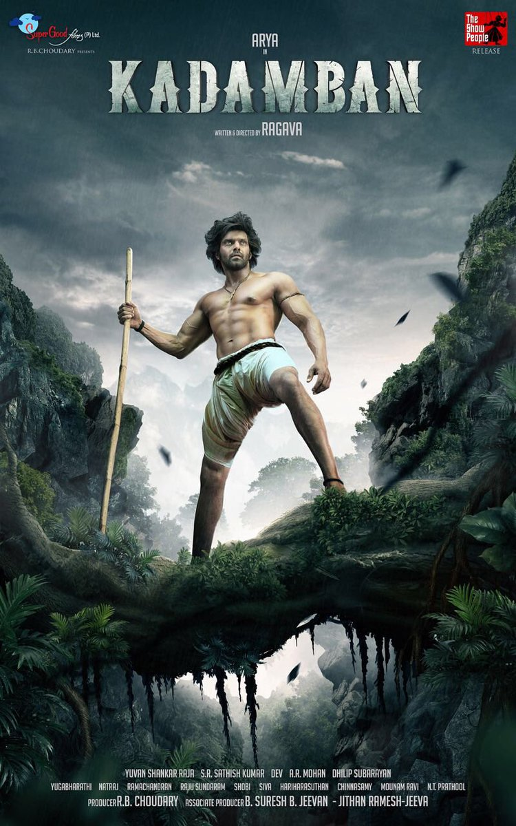 Movie Kadamban