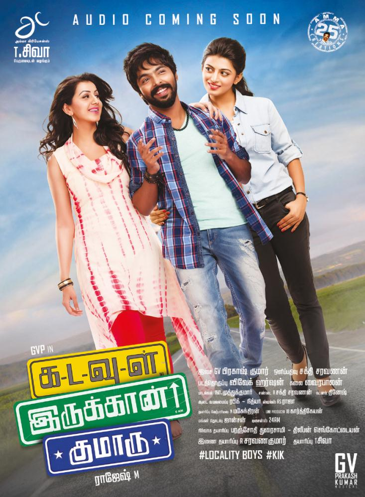 Movie Kadavul Irukan Kumaru