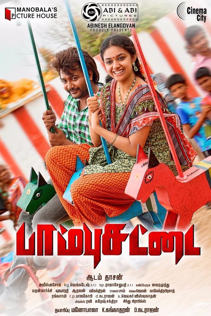 Movie Paambhu Sattai