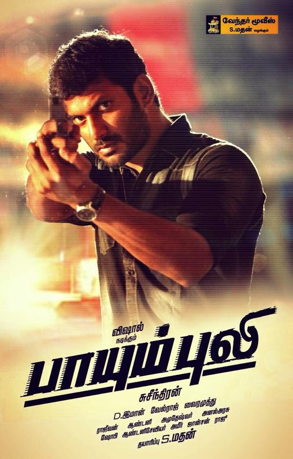 Movie Paayum Puli