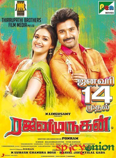 Movie Rajini Murugan