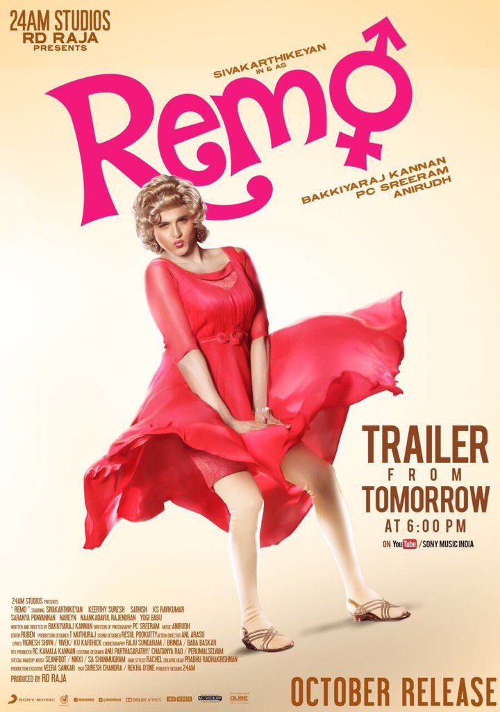 Movie Remo