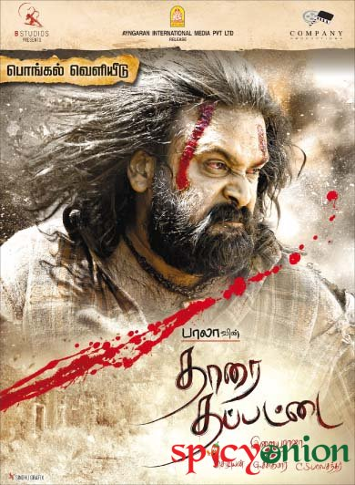 Movie Thara Thappattai