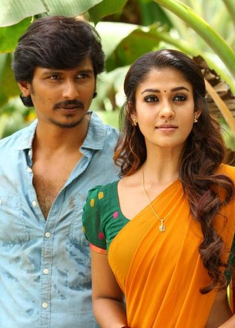 Movie Thirunaal
