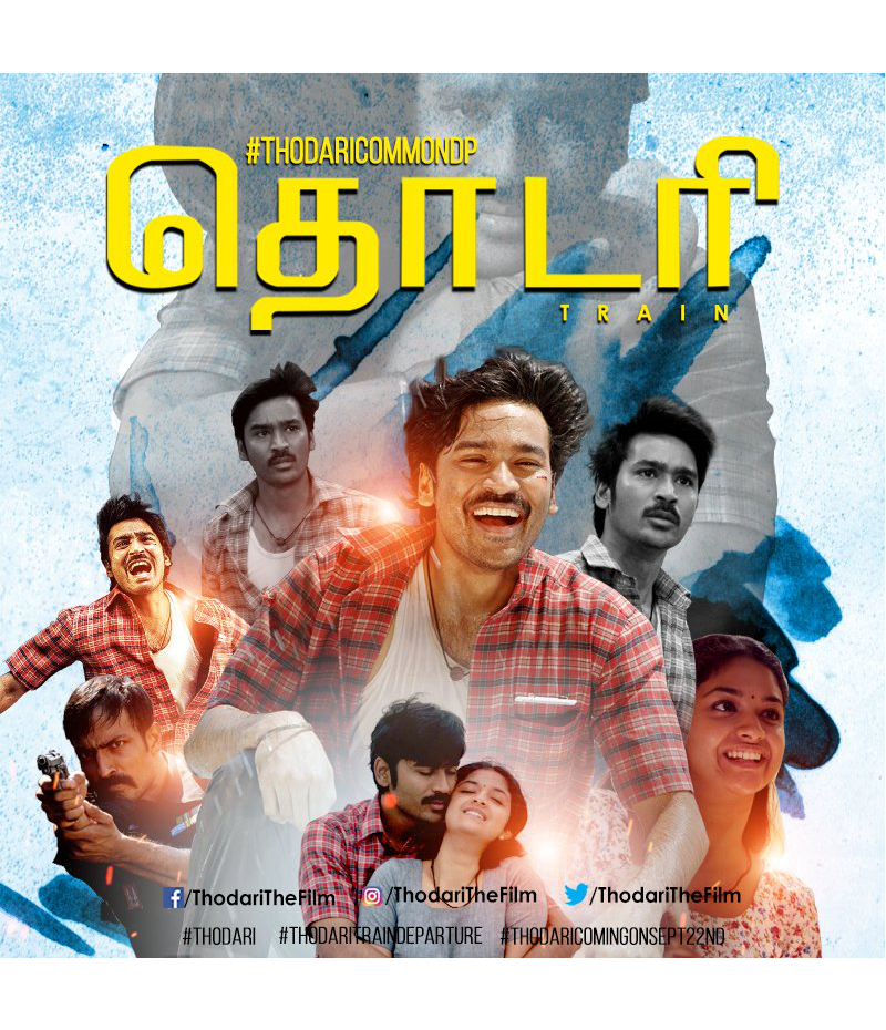 Movie Thodari