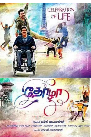 Movie Thozha