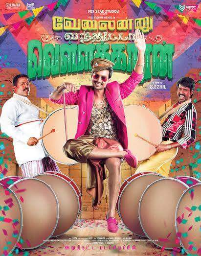 Movie Velainu Vandhutta Vellaikaaran