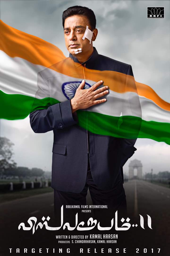Movie Vishwaroopam II