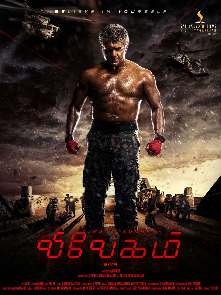 Movie Vivegam