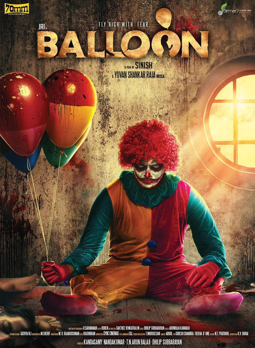 Movie Balloon