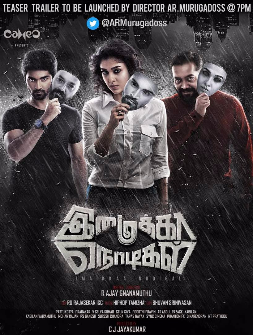 Movie Imaika Nodigal