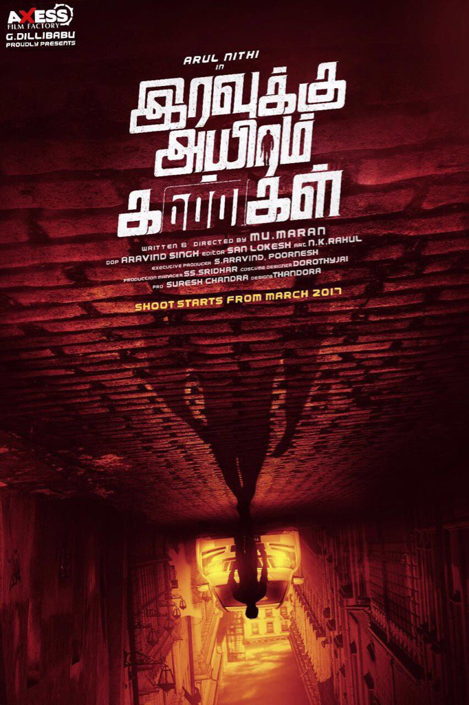 Movie Iravukku Aayiram Kangal