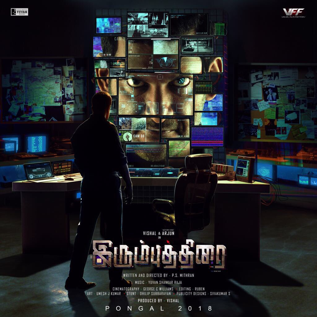 Movie Irumbu Thirai
