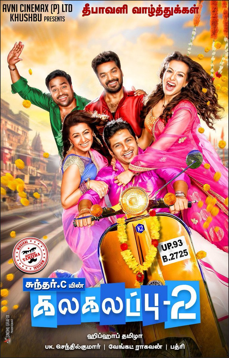 Movie Kalakalappu 2