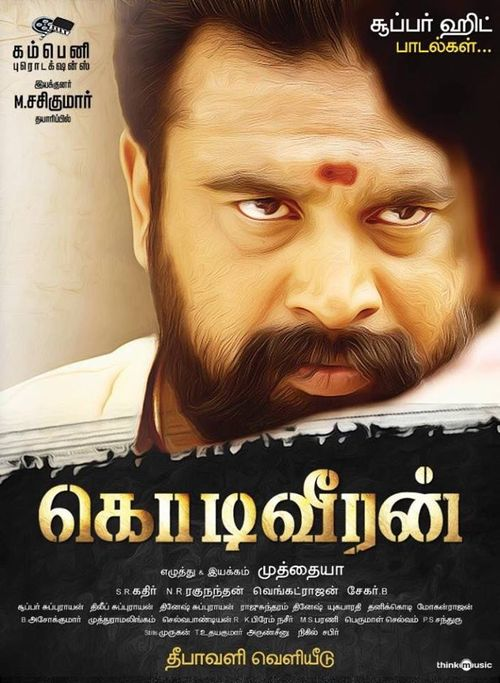Movie Kodi Veeran