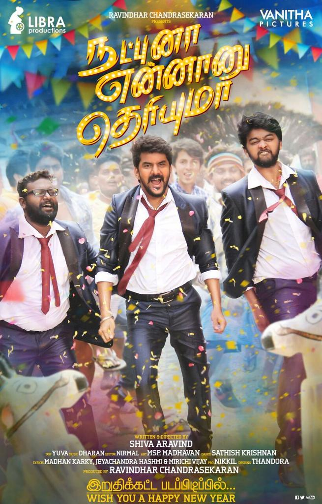 Movie Natpuna Ennanu Theriyuma