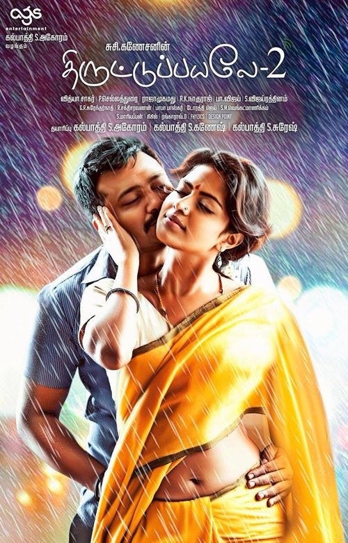 Movie Thiruttu Payale 2