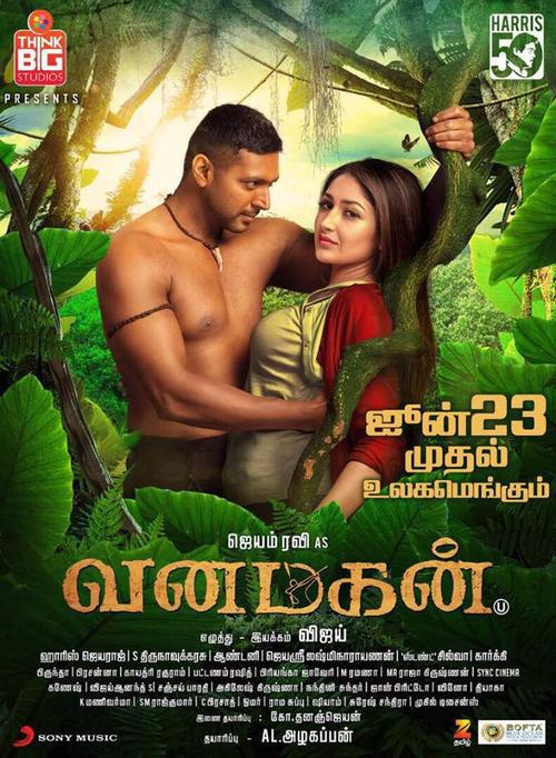 Movie Vanamagan