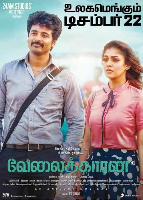 Movie Velaikkaran