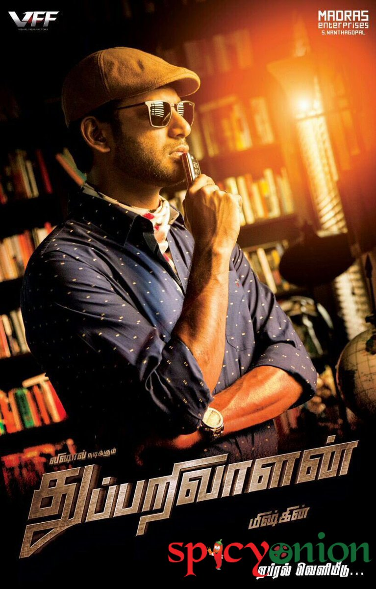 Movie Thupparivaalan