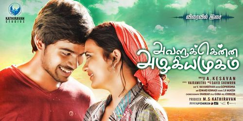 Movie Avalukkenna Alagiyamugam