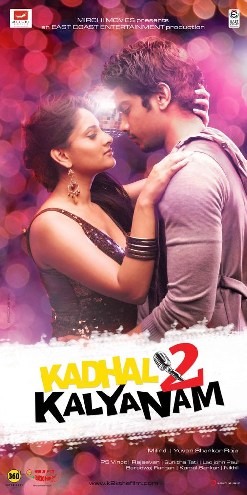 Movie Kadhal 2 Kalyanam