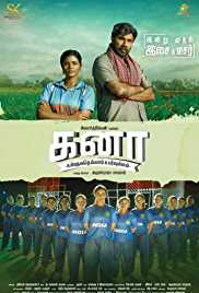 Movie Kanaa