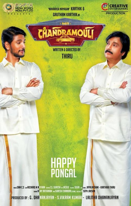 Movie Mr.Chandramouli