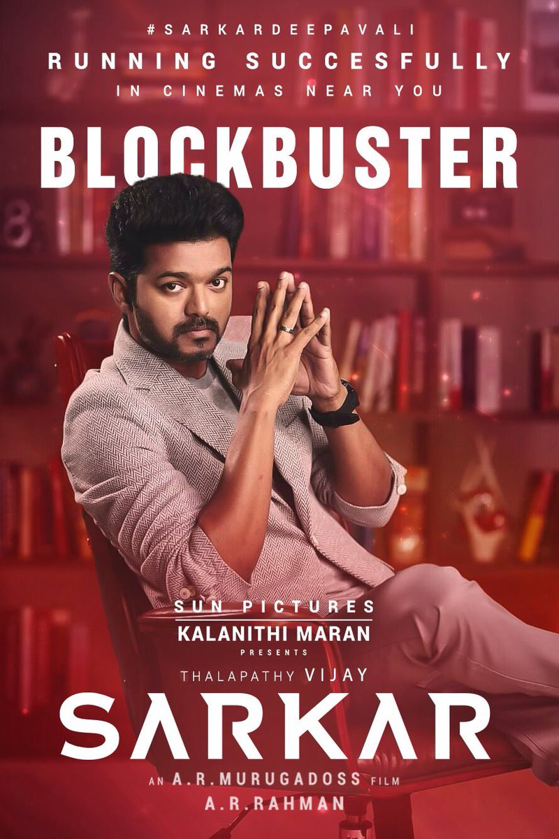 Movie Sarkar