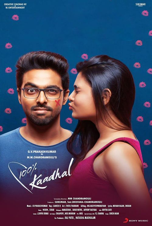 Movie 100% Kadhal