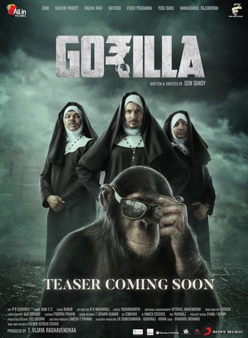 Movie Gorilla