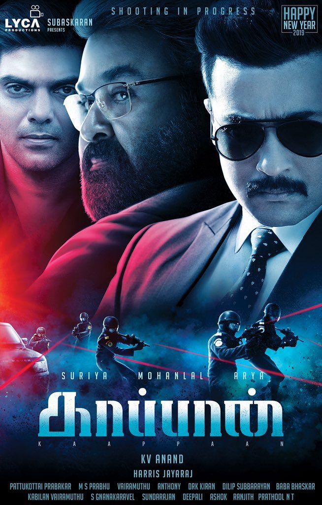 Movie Kaappaan