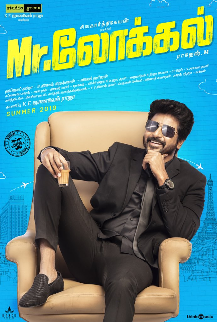 Movie Mr.Local