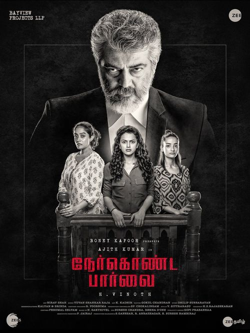 Movie Nerkonda Paarvai